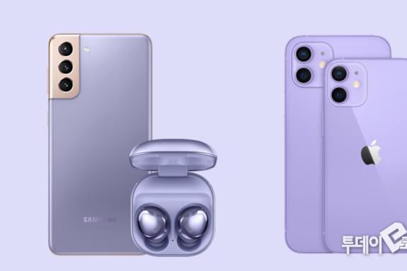 보라빛으로 물든 스마트폰…삼성·애플의 컬러 경쟁
