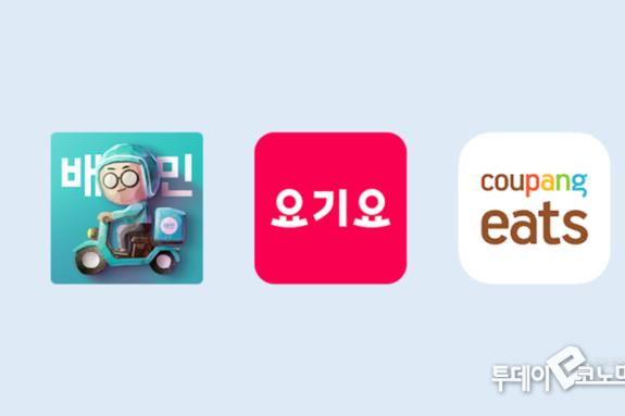 더 치열해지는 배달앱 경쟁…'배민' 이용자 5명 중 1명 뺏은 '쿠팡이츠'