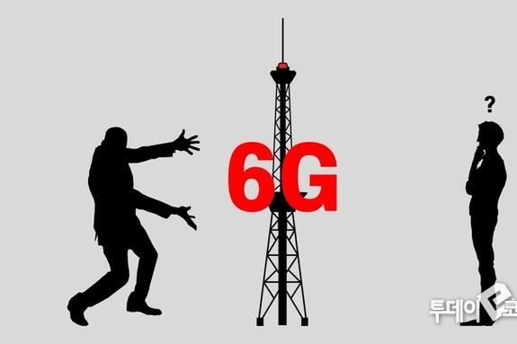 """""""5G도 잘 안터지는데""""…아직은 먼 얘기 '6G', 언제 오나?"""