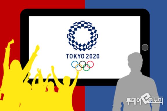 '썰렁 예감' 도쿄올림픽 오늘 개막…OTT 생중계 흥행 성공할 수 있을까