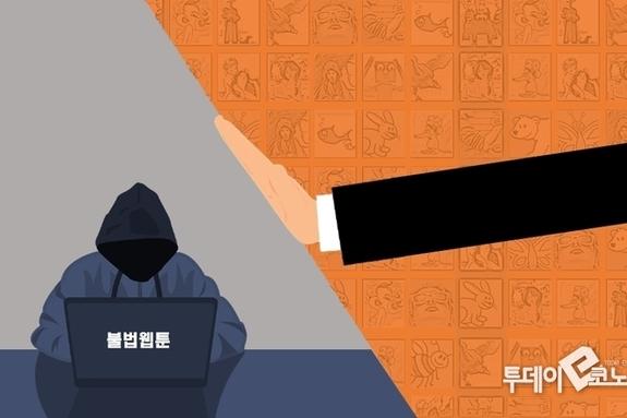 """[단독] 불법웹툰에 뿔난 작가들, 팔 걷었다…""""저작권보호원과 소송팀 꾸리는 중"""""""
