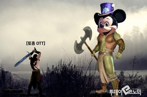 디즈니플러스, 11월 국내 상륙한다는데…국내 OTT 어떻게 생존할까?